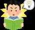 9/13【IT関係者はみんな読んでいる?!~プロジェクト管理の古典『ピープルウエア』を読む~】